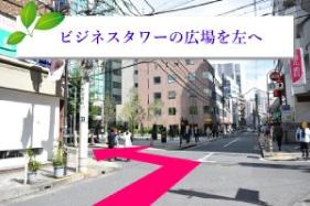 6.ビジネスタワーが見えたら左に曲がって下さい。松屋を過ぎてから1本目の道になります。のイメージ
