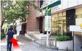 8.三井住友銀行を通過します。もうすぐです!のイメージ