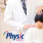 恵比寿整体 肩こり治療