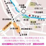 JR恵比寿駅より、徒歩4分、広尾駅より徒歩10分です